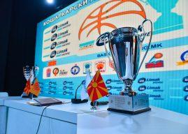 Кај кого ќе заврши трофејот во Лимак Купот ?