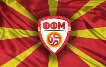 Fudbal Makedonija
