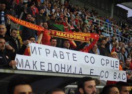 За Македонија Единствени! Навивачите ќе се обединат за Македонија!